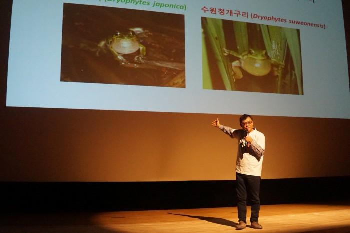 지사탐 대장인 이화여대 에코과학부 장이권 교수가 청개구리와 수원청개구리에 대해 설명하고 있다. - (주)동아사이언스 제공